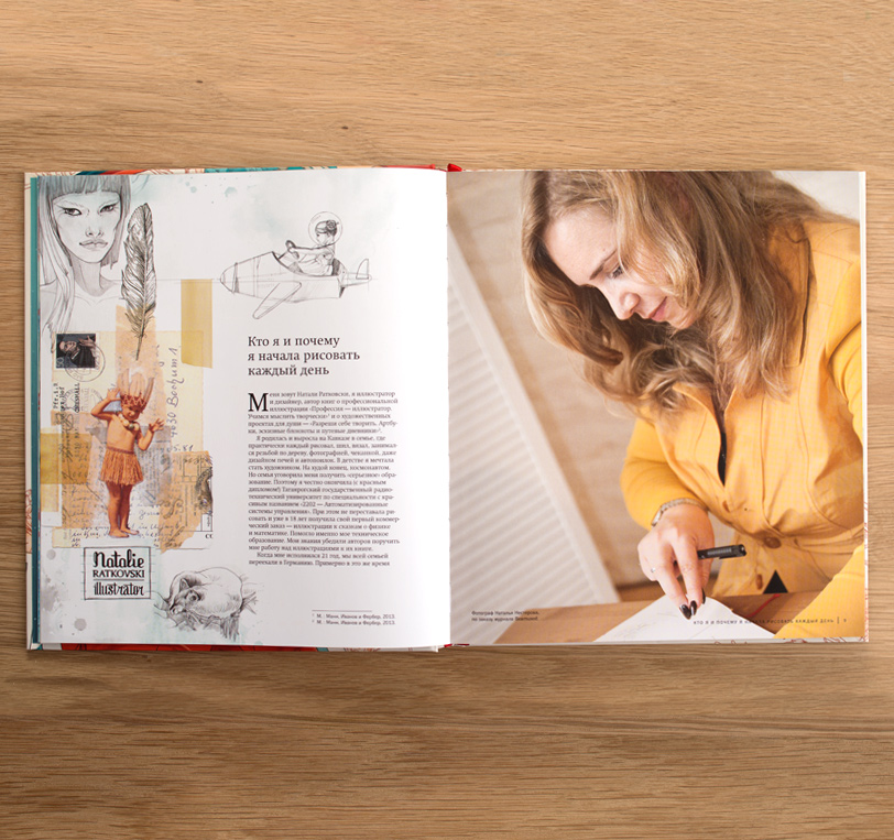 Draw everyday: a year with an artist, for Mann, Ivanof & Ferber publisher, Moscow. Photo Tatiana Shkondina.